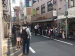 [일본/정보] 『야요이켄 타카츠키점』에 왜일까 대행렬이?!!