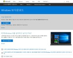 윈도우10 레드스톤3 업데이트 링크 및 윈도우10 버전 확인 방법
