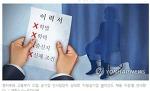 블라인드-교육부와 행안부 답변서