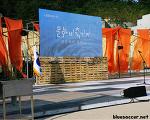 마포문화비축기지, 서울 새로운 문화 명소의 탄생