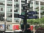 [#난생처음뉴욕여행 다섯째날] #1 이런 게 가이드와 함께 하는 단체관광 / (1) 뉴욕의 상징 코리아타운 근처 엠파이어빌딩  / (9)페리 타고  '자유의 여신상' /  (3) 일식뷔페 이치우미 점심  그리고..