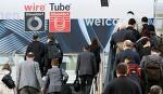 독일 국제 와이어 튜브 전시회 'wire/Tube 2018', 오는 4월 개최