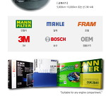 인피니티 Q50 에어컨 필터 호환제품