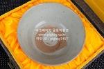 W76. 도자기 완 (고)  -여기저기 알튐및 가마유- (200g)