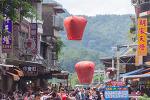 대만 자유 여행, 가장 저렴한 대만 포켓 와이파이, 아이비디오 타이완