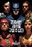 11월 개봉영화, 코믹부터 공포/스릴러, 액션, 판타지 까지~