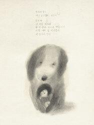[토크 콘서트 후기]착한 잡지 '오보이!'를 만나다