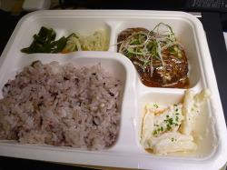 센다이 양식집의 부엌 이치후쿠 (洋食屋さんの台所 いち福) 와풍햄버그(和風ハンバーグ)
