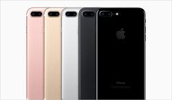 애플 아이폰8 알루미늄 대신 스테인리스 스틸 재질 사용하나?