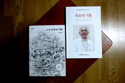 2014년 나의 책 나의 저자