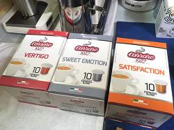 카페 까라로 Caffee Carraro 네스프레소 호환 캡슐