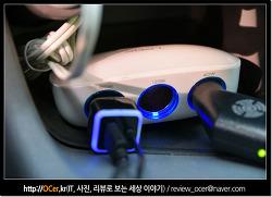 차량용 멀티소켓 고속충전기 아이팝 스마트 듀얼 USB 3구 소켓