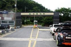 [폐교탐방] 강진 성화대학 - 프롤로그