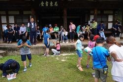 6월에 떠난 두산중 역사탐방 생태체험