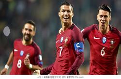 월드컵 예선, 이변은 없었다...포르투갈은 대승
