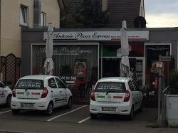 피자 배달해주는 독일 Pizza 가게
