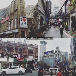 중국, 상해, 사진들