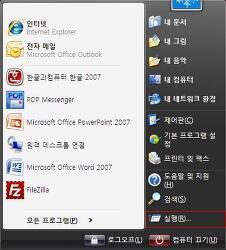 내컴퓨터 윈도우 bit 확인하는 방법