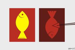 '호갱 탈출'을 돕는 수산물, 생선회 상식(탈고 수기)