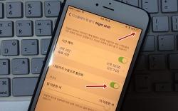 iOS 9.3.2 정식버전 IPSW 다운로드 링크 및 업데이트 내용