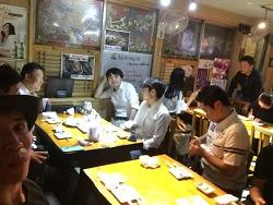 일본에서 하는 한국식 회식