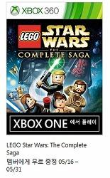 5월2차 엑스박스원 무료게임 레고 스타워즈: 더 컴플리트 사가 (LEGO Star Wars: TCS Xbox Live Gold Game)