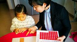 [체험담] 한국몬테소리 아이힘수학 방문가정학습 조카도 홈스쿨 전문프로그램 해요