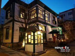 일본 오사카 여행 3일차(3) : 고베 스타벅스 그리고 마무리