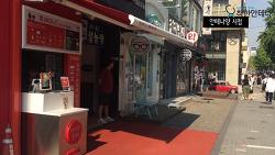 [9월 기획기사] 착한안테나, 움직이는 관광안내소 레드엔젤을 만나다!