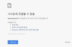 [무료 비트코인 벌기] Minecloud 검증 중: 투자 경고