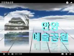 [20110315]안양예술공원