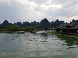 중국 계림여행-세외도원유람