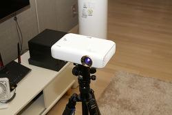 휴대용 빔프로젝터 LG 미니빔TV PH550 무선 화면 전송, 높은 화질과 해상도