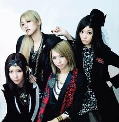 일본 '걸밴드'Scandal' ..... 사랑한다. + + .