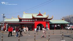 쇼난(湘南)의 상징 ::에노시마(江ノ島)