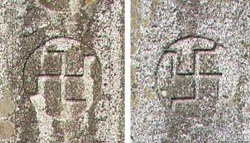 나치 문양과 불교 卍자는 같은 문양이다