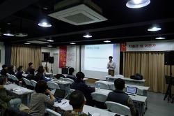 2015 성소수자 인권학교 6강 후기
