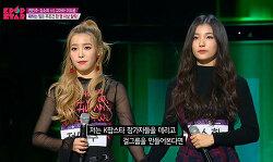 K팝스타6, 보물 전민주 김소희 크리샤츄. 풍요 속의 고민
