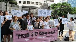 강남역 추모참여자 인권침해 집단소송 - 변화를 위한 행동은 계속된다