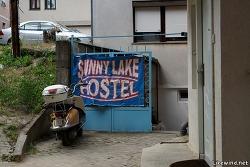 [마케도니아] 오흐리드 숙소, 써니 레이크 호스텔(Sunny Lake Hostel)
