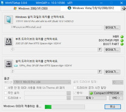 Win 10 Pro x64 RS1(14393.953) With util 2017.03 Rxxxx(링크)