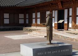 박경리 문학관
