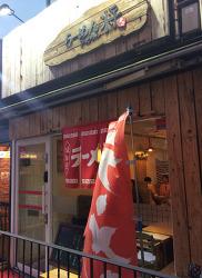 삼산동 라멘가게 - 라멘마사(らーめん将)