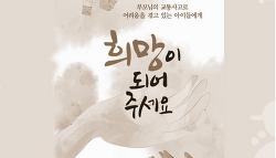 [안내] 2017년 '기존 장학생' 서류 접수 안내