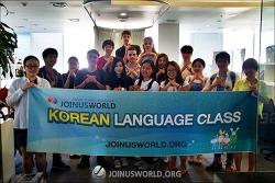 [공지] 한국어 교실 교육 자원봉사자 모집
