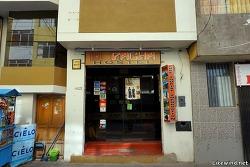 [페루] 푸노 숙소, 파챠 호스텔(Pacha Hostel)