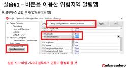 숭실대학교 - 컴퓨팅적 사고