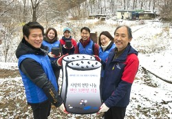 삼성물산, SNS로 '사랑의 연탄' 10만장 기부
