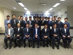 [한 주간의 한솔그룹] 한솔이엠이 창립 15주년 기념식 개최 外