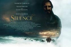 하나님의 침묵, 그 신비에 대하여 - 영화 <사일런스> 리뷰(김영봉 목사)